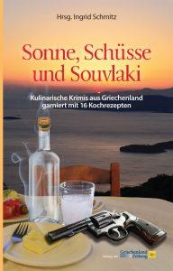 Sonne, Schüsse und Souvlaki_neu